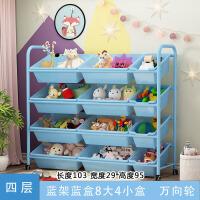 儿童玩具收纳架简易多层收纳箱幼儿园玩具铁架置物架宝宝玩具架柜 带滑轮