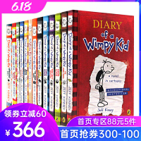 Diary of a Wimpy Kid 14册套装 小屁孩日记书英文原版1-13+do it your self 哭