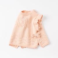 【春上新5折价:129】戴维贝拉童装女童毛衣2021春装新款小童宝宝针织背心儿童洋气马甲