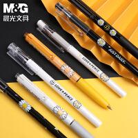 晨光中性笔小雏菊之夏系列限定笔学生用黑笔0.5mm全针管笔黑色水性笔签字笔0.35mm考试专用笔学生用品