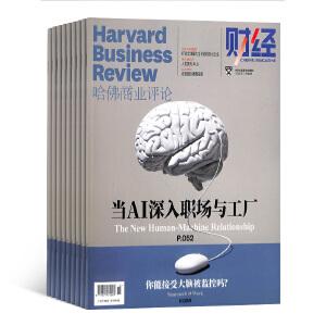 哈佛商业评论 杂志订阅 财经管理期刊杂志图书2019年10月起订全年12期订阅  运营管理书籍 杂志铺 杂志