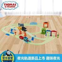 托马斯和朋友电动系列之夜光竞速轨道套装DMT87 玩具小火车轨道托马斯