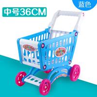 儿童过家家玩具套装大号超市购物车玩具手推车男孩女孩切水果玩具 中号购物车空车 蓝色 加厚36厘米