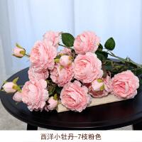 仿真花牡丹花假花 客厅装饰花绢花塑料花仿真花卉西洋小牡丹