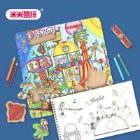 【米米智玩】多功能3岁以上拼图印章场景绘画组合太空系列益智力拼版