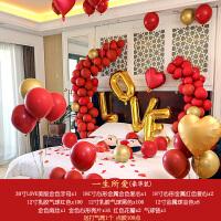 婚庆气球铝箔现场布置 婚房布置结婚用品大全新婚庆创意浪漫婚礼卧室气球B