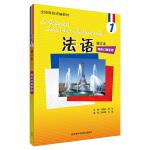 法语(修订本)(1)(同步口语手册)(19新)