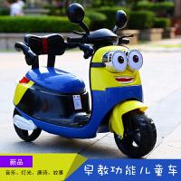 电动脚踏车儿童新款小黄人儿童电动摩托车卡通玩具脚踏车可坐童车充电三轮车米奇QL-74
