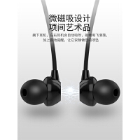 青春版运动无线蓝牙耳机耳麦入耳挂脖头戴跑步单双耳手机小型男女适用小米vivo苹果