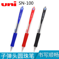 日本UIN三菱SN-100圆珠笔学生用按动式签字笔子弹头红蓝黑色0.5MM