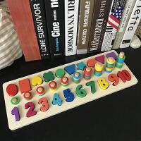 宝宝积木 儿童玩具 3-4-5-6周岁男女童孩子开发大脑力形状数字积木配对 三合一数字形状对数板