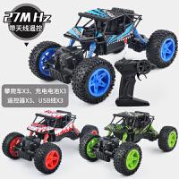 遥控车玩具儿童充电玩具车男孩赛车无线遥控越野车汽车模型四驱