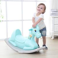 儿童木马摇摇马宝宝摇椅马塑料音乐摇摇马大号加厚儿童玩具1-2周岁礼物小木马车A