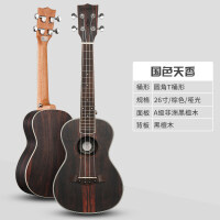 安德鲁尤克里里23寸藏蓝色ukulele乌克丽丽26寸夏威夷小吉他电箱