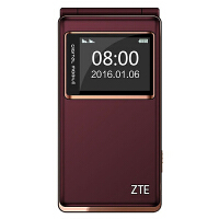中兴L518 老人手机 2.8英寸 联通2G/移动2G