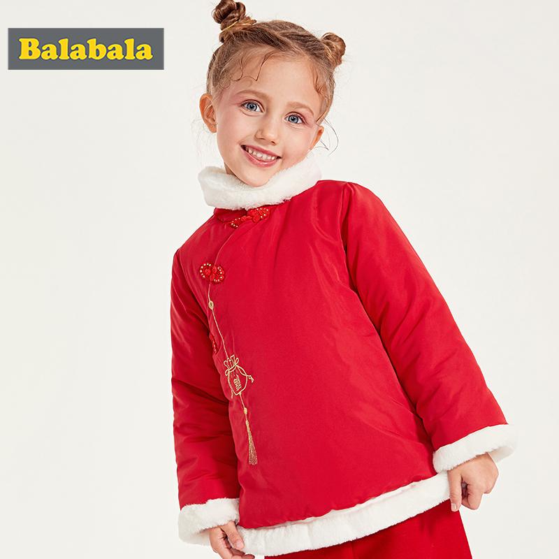 【3件4折价:119.96】巴拉巴拉童装女童棉衣儿童棉服春季新款小童宝宝棉袄加厚外套
