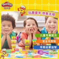 培乐多 儿童益智玩具 基础系列彩泥套装粘土无毒橡皮泥儿童节礼物