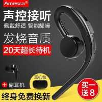 迷你无线蓝牙耳机挂耳式4.1手机OPPO通用型车载耳塞式双耳立体声