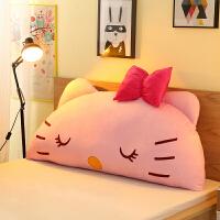 儿童卡通床头靠枕靠垫大靠背可爱枕头双人床上榻榻米软包腰枕韩式