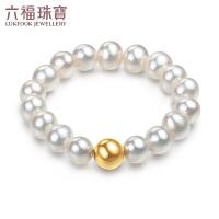 六福珠宝 网络专款18K金mipearl淡水珍珠戒指女款定价F87KRTB002Y