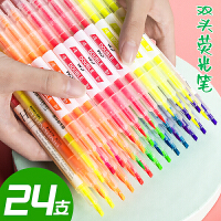 荧光笔双头荧光标记笔淡色系学生用无味糖果色记号笔彩色粗划重点闪光莹光银光萤光笔3支