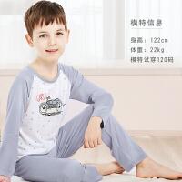 儿童睡衣夏季莫代尔薄款男童长袖套装男孩宝宝大童家居空调服