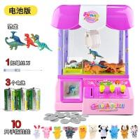 迷你抓娃娃机投币游戏机糖果机扭蛋机夹公仔机家用小型儿童节玩具