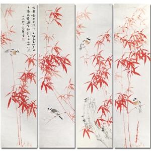 一级美术师 中国著名花鸟画家何韶华先生 红竹四条屏