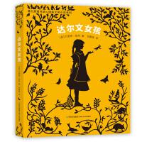 国际大奖小说系列:达尔文女孩