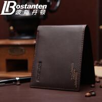 波斯丹顿时尚男士钱包短款牛皮钱包男款头层牛皮钱包钱夹B30293