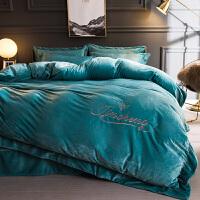 珊瑚绒四件套双面法兰绒刺绣被套冬季法莱绒床单加厚保暖床上用品定制