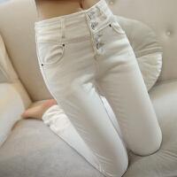秋冬季新款白色牛仔裤女 韩版高腰显瘦长裤子 修身弹力小脚铅笔裤