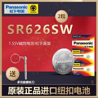 松下sr626sw 377手表电池AG4石英手表电子纽扣电池LR66 LR626 177 2粒装