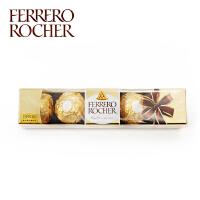 [当当自营] 费列罗 榛果威化巧克力5粒装