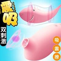 女用自慰器吮吸跳蛋遥控舔阴自慰器女学生成人用品性玩具调情趣用具按摩棒