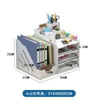 办公桌文件收纳架 文件架子置物架多层文件夹收纳盒桌面整理神器办公用品收纳架书立L+ 白色 四加二 送笔筒