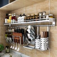 304不锈钢厨房置物架壁挂式免打孔收纳架刀架调料架碗碟架厨房用品挂件