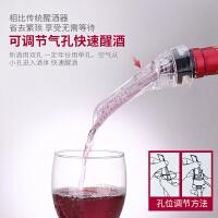 醒酒器家用鹰嘴魔术快速醒酒器 葡萄酒酒具套装 插瓶直用