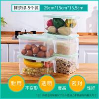 冰箱收纳盒长方形抽屉式鸡蛋冷藏保鲜塑料食品盒厨房储物神器家用
