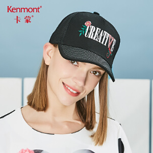 卡蒙棉质黑色帽子女韩版潮鸭舌帽刺绣字母棒球帽夏季遮阳户外防晒 3610