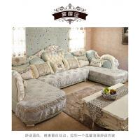 欧式沙发垫四季防滑蓝色沙发套全包套 贵妃LU型罩盖定制 U 型组合
