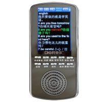 MP5彩屏复读机可听磁带CD/下载4G+电子词典+录音笔 帝尔DR18 银色 酒红色