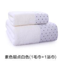 新品浴巾纯棉套装1毛巾+1浴巾加大加厚男女情侣宾馆酒店可选礼盒