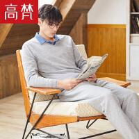 【1件3折到手价:133元】高梵男士V领羊毛针织衫