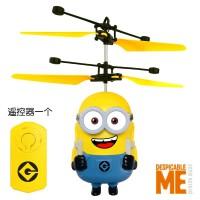 小黄人飞机电动悬浮球会飞的儿童玩具男孩手感应飞行器遥控直升机 小黄人正品,感应悬浮飞行