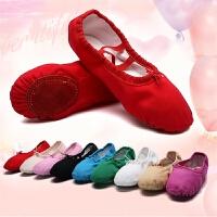 软底幼儿练功鞋瑜伽鞋小学生跳舞鞋儿童舞蹈鞋女童芭蕾舞鞋猫爪鞋