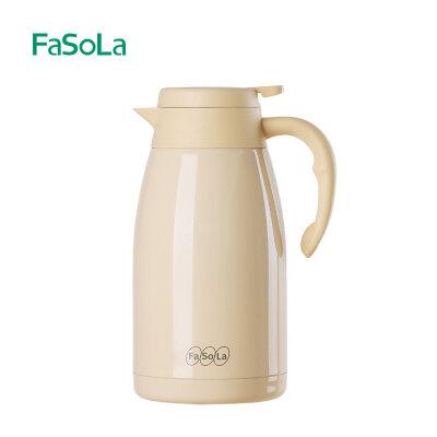FaSoLa 不锈钢真空保温壶 家用大容量便携户外热水瓶1.5L暖水壶 跨店铺满减2件88折3件85折活动时间15号12点