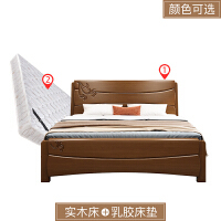 现代简约新中式实木床家具1.8米1.5m大床双人床储物高箱卧室主卧 1800mm*2000mm 框架结构