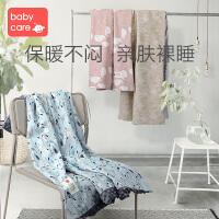 babycare婴儿毛毯宝宝纱布四季被子儿童盖小毛巾被四季纯棉豆豆毯