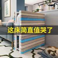 折叠床单人家用午休办公室午睡简易便携租房双人单人床铁床1.2米